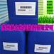 補水保濕護膚整理劑
