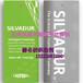 杜邦抗菌劑杜邦銀離子抗菌劑(SILVADUR?)抗菌劑