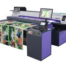 纯棉真丝羊毛针织梭织数码直喷印花机1600MM图片