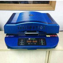 重庆迷你3D真空UV铝型材木纹手机壳马克杯热升华转印贴印花机器电动的ST3042图片
