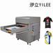 广东全自动小型烫画机热转印t恤印花衣服定制打印机器设备数码直喷双工位80100