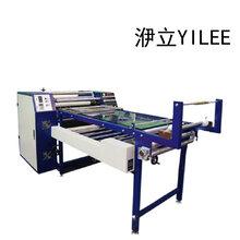 小型数码滚筒T桖转印机烫画机服装热压覆膜毛毯UV数码印花纹身专用迷你上海厂家BB1图片