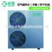 山東濰坊5P空氣能熱水器超低溫空氣能采暖機價格