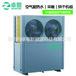 山東煙臺20P空氣能熱泵熱水器超低溫空氣能采暖機價格