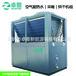 山东济南空气能热泵热水器采暖机组价格