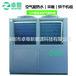 山東東營超低溫空氣能熱泵采暖機廠家直銷