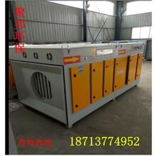 喷漆房环保设备光氧净化器活性炭吸附箱