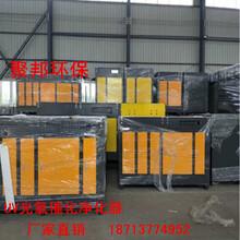 UV光氧催化废气处理设备环保设备及配件旱烟废气处理设备