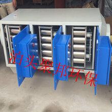 聚邦工业废气处理设备低温等离子净化器除烟设备