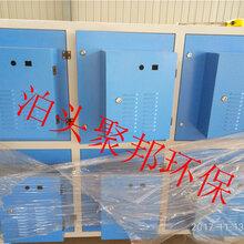 等离子净化器工业废气处理设备活性炭过滤器环保设备