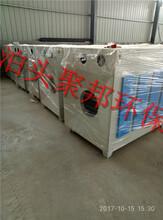 工业除烟除臭净化设备废气处理设备UV光氧光解催化设备
