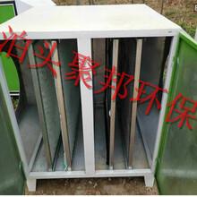 活性炭吸附箱环保烤漆房过滤器漆雾吸附装置净化设备