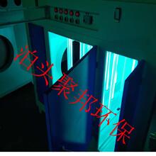 光氧净化器废气处理设备工业制药用除臭器等离子净化器