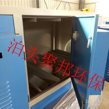 低温等离子净化设备光氧净化器废气处理设备环保设备