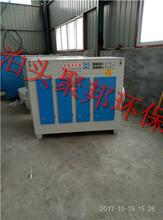 光氧除臭净化器制药用工业除尘器环保设备等离子净化设备