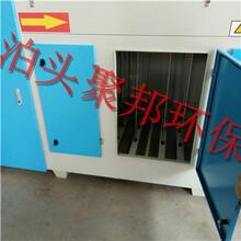 光氧等离子净化器制药用除臭除烟净化设备工业环保设备喷漆房净化器