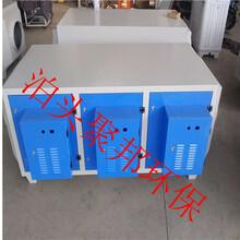 工业废气处理净化设备等离子除尘器光氧净化器环保设备活性炭