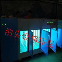 废气处理设备光氧等离子净化器橡胶除臭净化设备工业除尘
