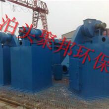 工业粉尘净化设备布袋除尘器环保设备旱烟净化器光氧除尘器