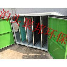 光氧净化器活性炭环保箱工业烤喷漆房净化器等离子除尘器旱烟