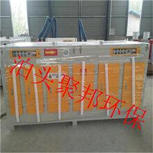 废气净化器光氧除尘器工业注塑净化器活性炭环保箱旱烟净化器