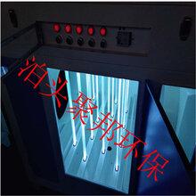 工业废气处理设备光氧净化器环保设备等离子除尘器旱烟净化器