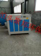 废气处理设备UV光解等离子除臭环保设备环保箱光氧催化废气净化器