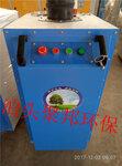 UV光解等离子净化器光氧除臭环保设备工业废气净化设备旱烟净化器