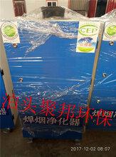 uv光氧废气处理设备工业除尘器旱烟焊接净化器环保设备