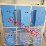 低温等离子净化器UV光解催化净化器除臭除烟环保设备工业除尘器