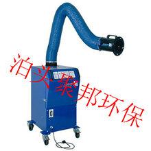 旱烟净化器环保设备工业除尘器光氧除臭除尘器废气净化设备