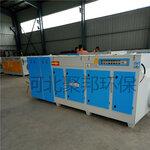 光氧等离子废气净化器除臭除烟除尘器工业环保设备废气净化器