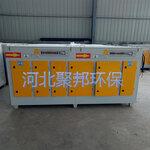废气净化设备工业UV光解催化净化器环保设备旱烟净化器