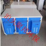 等离子净化器环保设备光氧除尘器工业制药除臭除烟净化器
