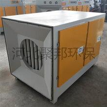工业废气净化器活性炭漆雾吸附箱旱烟除尘器环保设备