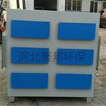活性炭环保箱A光氧净化器环保设备A工业废气处理设备