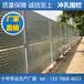 现货供应围栏网冲孔板不锈钢轧花网规格齐全