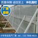 护栏网、钢格板、供应