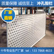 肇庆货架孔板、护栏网、新品