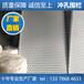 广州钢板网穿孔网各种型号