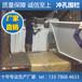 广州大孔板冲孔板、冲孔围栏、厂家直销