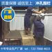 河源货架孔板、冲孔板网筛、出厂价