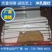 惠州护栏网、不锈钢网带、现货