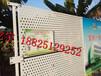 茂名不銹鋼沖孔網展銷臺行業內質量保證,良心價格