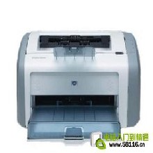广安城区及华蓥地区打印机复印机硒鼓加粉维修配件可上门