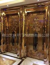 KTV門不銹鋼門酒吧會所包廂門酒店隔音門室內裝飾門推拉門圖片