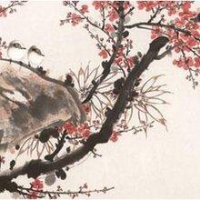 中京商品艺术品交易中心带你品鉴艺术图片