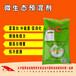 猪饲料添加剂有哪些品牌,使用猪饲料添加剂有什么好处