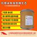 免疫型微生態、不是藥勝似藥,提高有益菌儲存量,有效提高日增重。