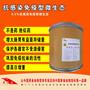猪胀气如何预防+北京英美尔微生态图片